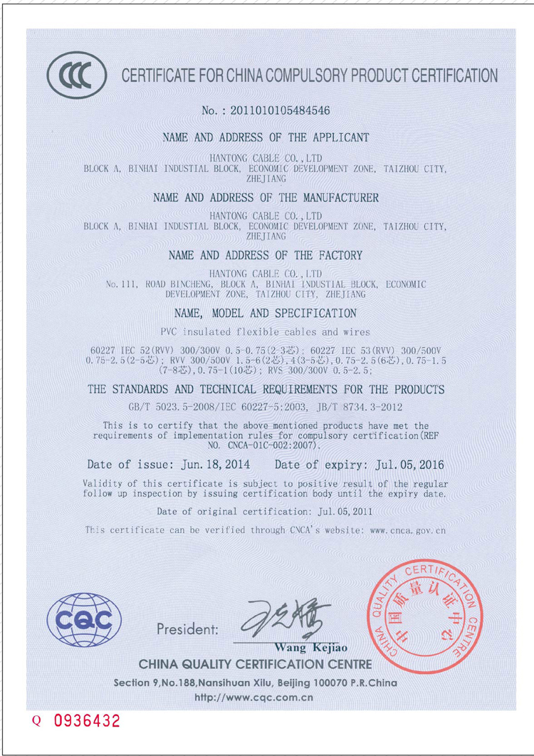 Certificate certificate hontop ccc authenrication certificate xflitez Image collections